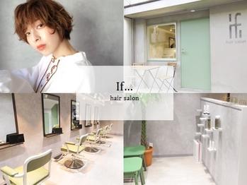 イフ ヘアーサロン(if... hair salon)(東京都足立区)