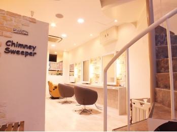チムニー スイーパー(Chimney Sweeper)(大阪府堺市西区)