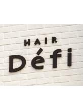 ヘアーデフィ(Hair Defi)