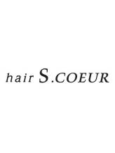 ヘアーエスクールステラ(hair S.COEUR stella)