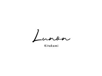 ルノン(Lunon)(岩手県北上市/美容室)