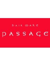 ヘアメイク パッセージ 千歳船橋店(hair make passage)