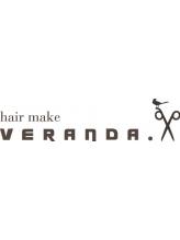 ヘアメイク ベランダ(hair make VERANDA.)