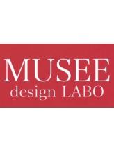 ミュゼデザインラボ(musee design labo)
