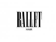 バレエ ヘアーアンドメイク(BALLET HAIR&MAKE)