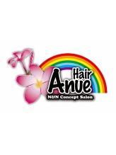 ヘアー アヌエ(Hair Anue)
