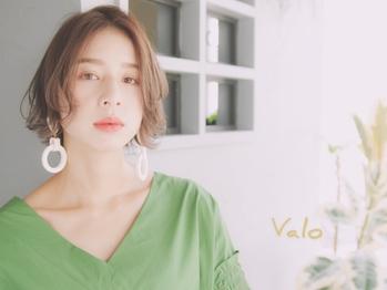 ヴァロ(Valo)(大阪府豊中市/美容室)
