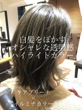 白髪ぼかしハイライトでオシャレにイヤリングカラー[白髪染め]