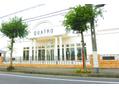 クアトロ ひたちなか店(QUATRO)