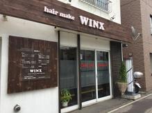 ウィンクス(WINX)