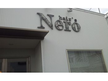 ヘアーズ ネロ(hair's Nero)(山形県山形市/美容室)