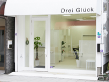 ドライ グリュック(Drei Gluck)の詳細を見る