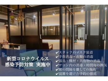 ロイル(Loeyle)(北海道札幌市中央区/美容室)