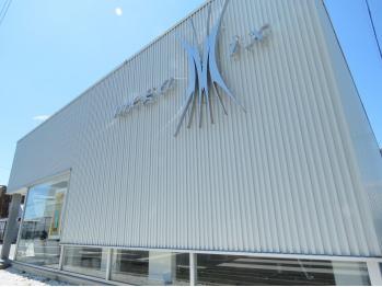 メガミックス 磐田店(megaMix)