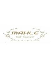 ヘアーラウンジ マーレ(hair lounge MAHLE)