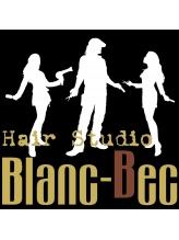 ヘアースタジオ ブランベック(Hair Studio Blanc Bec)