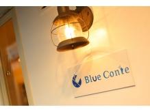 ブルーコンテ(Blue Conte)
