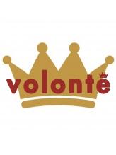 ヴォロンテ(volonte)