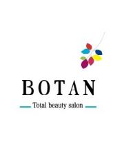 ボタン 木更津店(BOTAN)