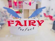 フェアリーパーフェクト(FAIRY PERFECT)