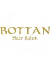 ボタン ヘア サロン(BOTTAN hair salon)