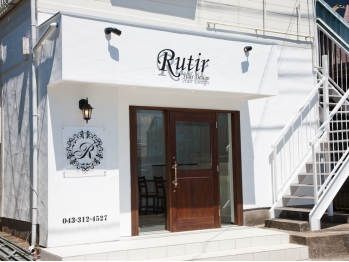 ルティール(Rutir)