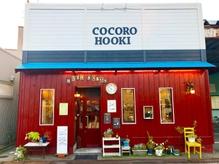 ココロホーキ 2号店(COCORO HOOKI)