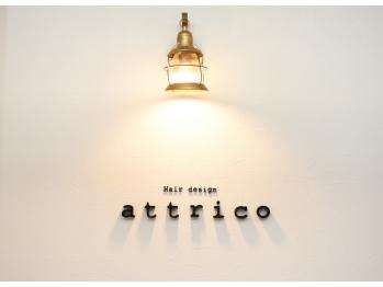 ヘアーデザイン アトリコ(Hair design attrico)(福岡県福岡市博多区/美容室)