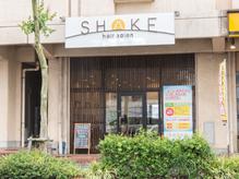 ヘア サロン シェイク 名東上社店(hair salon SHAKE)