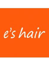 エスヘアー 名古屋 金山(es hair)