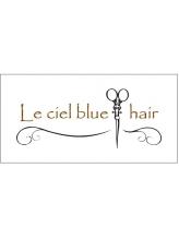 ル シエル ブルー ヘアー(Le ciel blue hair)