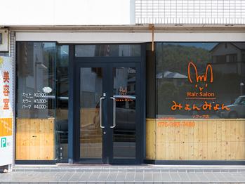 みょんみょん ソフィア店(京都府京都市西京区/美容室)