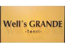 ウェルズグランデ 天理店(Well's GRANDE)