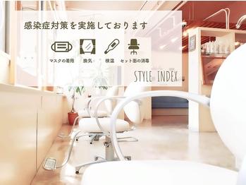 スタイル インデックス 池袋店(STYLE INDEX)(東京都豊島区)