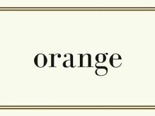 オレンジ(orange)の詳細を見る