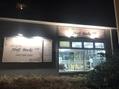 ハーフバックス 多摩境店(HAIR STUDIO HALF BACKS×1/2)(美容院)