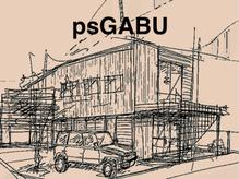ピースガブ(psGABU)の詳細を見る