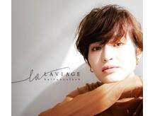 LAVIAGE hair&eyelash 【ラビアージュ ヘアーアンドアイラッシュ】