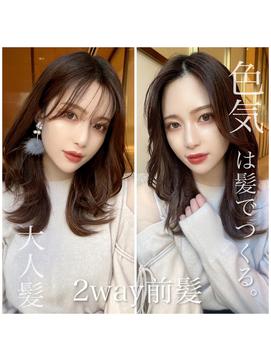 吉武満里奈20代30代40代韓国式小顔シースルーミディアムセミディ
