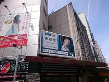 名駅太閤通口徒歩2分♪浜乙女ビル10Fです。