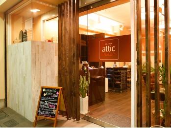 アティック(attic)(東京都江東区/美容室)