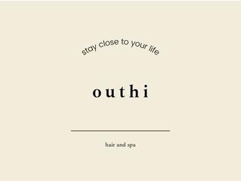 オウチ(outhi)(長崎県大村市/美容室)
