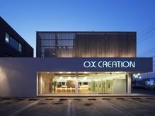オックスクリエーション OX CREATION 小倉