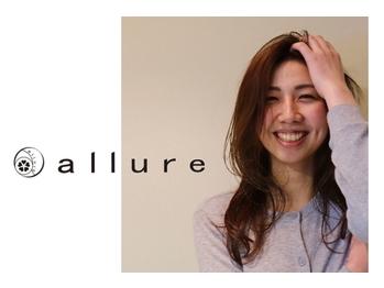 アリュール(allure)(大阪府堺市東区)