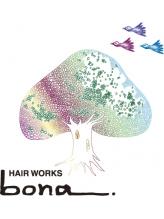 ヘアーワークス ボナ ウニクス店(HAIR WORKS bona)