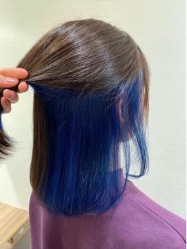 インナーカラー×ブルーカラー