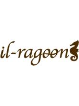イルラグーン(il ragoon)