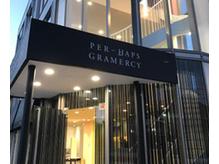 パハップスグラマシー(PER-HAPS GRAMERCY)の詳細を見る