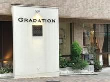 グラデーション(GRADATION)