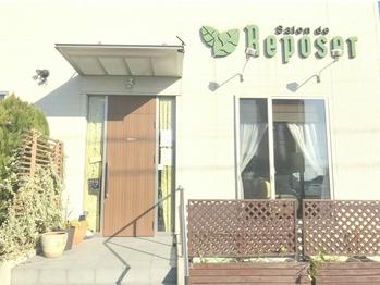 サロン ド ルポゼ(Salon de Reposer)(岐阜県本巣市/美容室)
